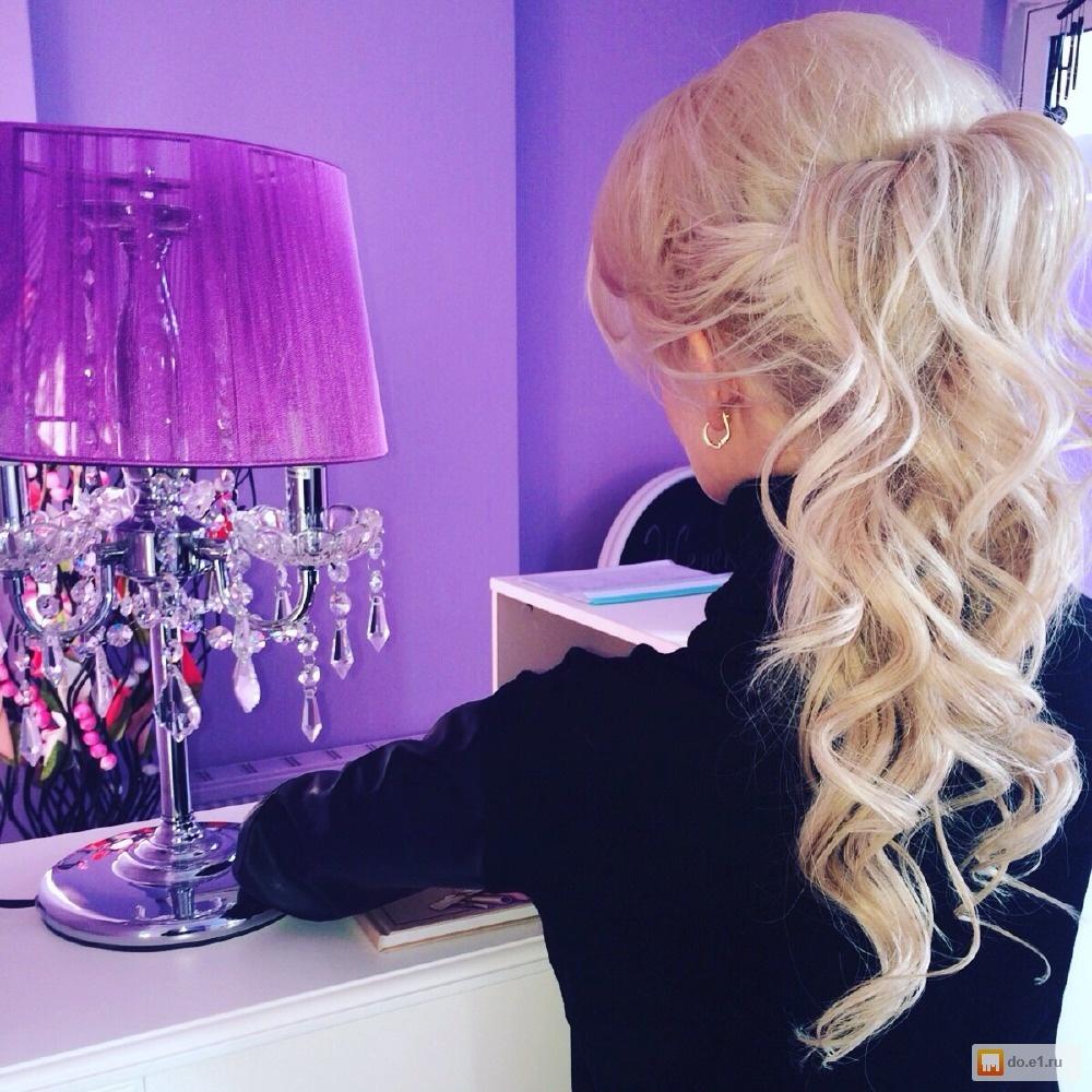 Блондинки фотографии частные объявления продажа бизнеса автосервис шиномонтаж волгоград