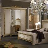 Спальня Катя беж Комплект с 4 - х дверным шкафом (Авт), Екатеринбург