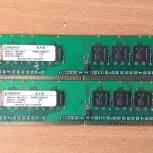 Оперативная память 512mb х 2шт DDR2 (800mhz), Екатеринбург