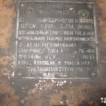 Продам сварочный аппарат, Екатеринбург