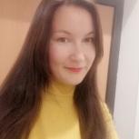 Репетитор по русскому языку, Екатеринбург