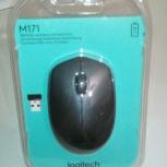 Мышь новая беспроводная Logitech M171 Black, Екатеринбург