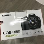Canon 600d + 18-55mm (пробег 9148 кадров), коробка, Екатеринбург