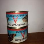 Мясо кукумарии в собственном соку, Екатеринбург