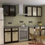 Кухонные гарнитуры от производителя, Екатеринбург