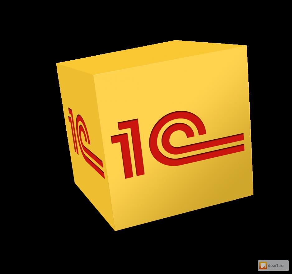 Программисты 1с 7 демонстрационная версия программы 1с комплексная автоматизация 8