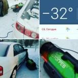 Запуск авто в мороз отогрев услуга прикурить машину прогрев подогрев, Екатеринбург