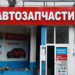Производство наружной рекламы. Монтаж, Екатеринбург