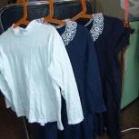 школьная одежда для девочки, Екатеринбург