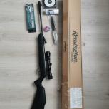 Пневматическая винтовка, Екатеринбург