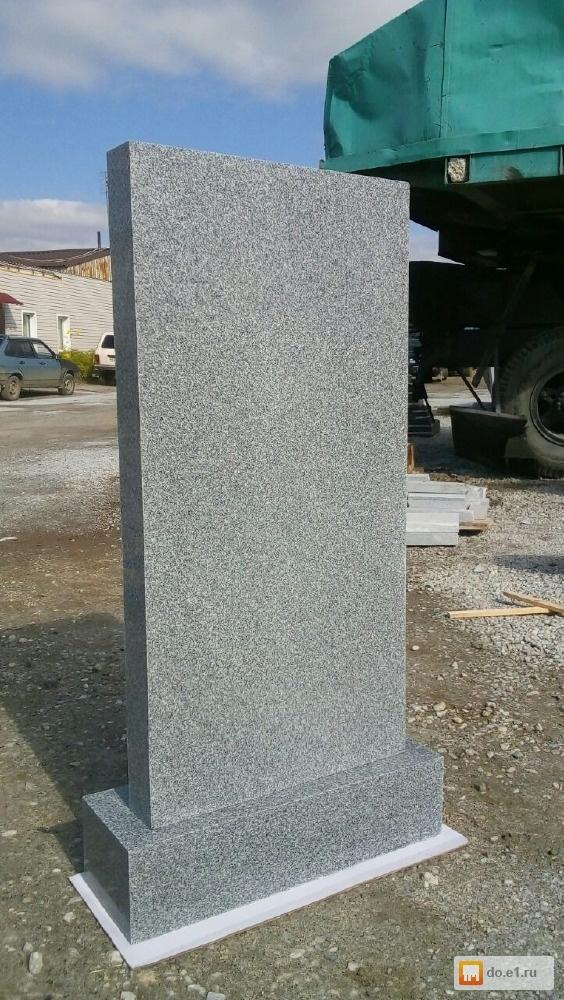 Цены на памятники в екатеринбурге е1 изготовление памятников на могилу самара