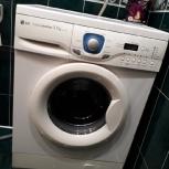 Стиральная машина LG intello wash, Екатеринбург