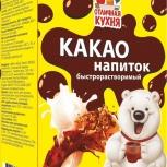 Какао напиток, Екатеринбург