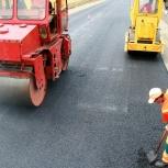 Реконструкция дорог, Екатеринбург