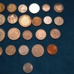 Монеты СССР копейки, рубли, сотни, Екатеринбург