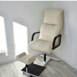 Педикюрное кресло, Екатеринбург