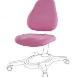 Чехол для кресла Primavera I Pink, Екатеринбург