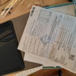 Планшет Huawei MediaPad T2 10 Pro 16 ГБ 3G, LTE черный., Екатеринбург