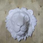 Голова лва на стену, Екатеринбург