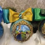 Новогодние шары ручной работы, Екатеринбург