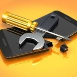 Срочный ремонт сотовых телефонов, Екатеринбург