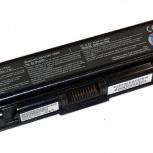 Аккумулятор для ноутбука Toshiba PA3534U-1BRS, Екатеринбург