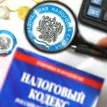 Сопровождение налоговых проверок, Екатеринбург