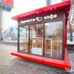 Изготовим торговый павильон, Екатеринбург