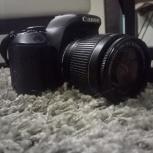 Canon EOS 600D, Екатеринбург