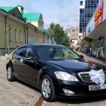 Авто на свадьбу, Екатеринбург