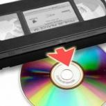 Перепишу с кассет на диски, аудио или видео, Екатеринбург