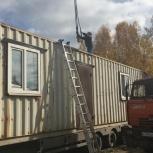 Продам вагончики бытовые 12 м и 6 м, Екатеринбург