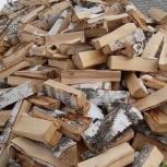 Доставка березовых колотых дров, Екатеринбург