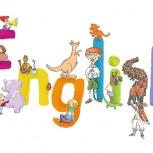 Английский для детей, Екатеринбург