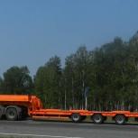 Аренда Трала 70 тонн, Екатеринбург