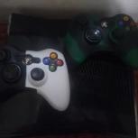 Xbox 360 freeboot, Екатеринбург