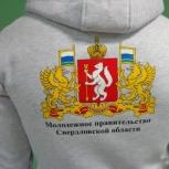 Печать на футболках, текстиле. Шелкография.Екатеринбург.Дёшево!!!, Екатеринбург