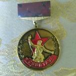 Памятная медаль сввптау, Екатеринбург
