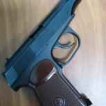 Пистолет М564к, Екатеринбург