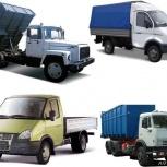 Вывоз мусора. Вывоз хлам (газ,зил,камаз,ломовоз,трактор jcb) Б/н с ндс, Екатеринбург