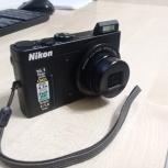 Фотокамера Nikon coolpix P310, Екатеринбург