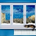 Ремонт окон ПВХ и алюминиевых конструкций ( окон и дверей ), Екатеринбург