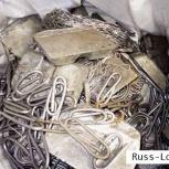 Производство дорого купим лом титана, олова, свинца, баббит, припой, Екатеринбург