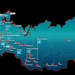 Оптимизация, модернизация, SEO, улучшение продаж, Екатеринбург
