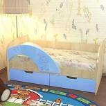 Детская кровать Vitamin 7 голубой лед, Екатеринбург