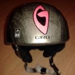 Шлем Giro детский (горные лыжи, сноуборд), Екатеринбург