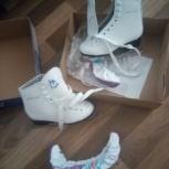 Фигурные коньки белые детские 28 размер + чехлы на лезвия, Екатеринбург