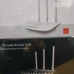Продам роутер TP-Link Archer C20, Екатеринбург