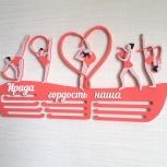 Держатель для медалей (медальница), Екатеринбург