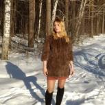 Продаю новую курточку из кролика, Екатеринбург